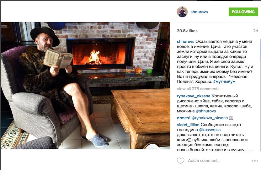 https://instagram.com/shnurovs/.