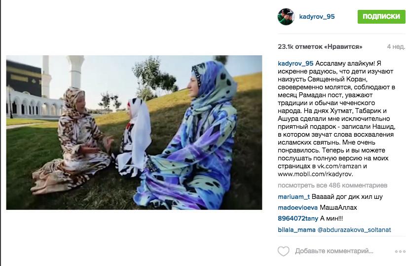 https://instagram.com/p/7hyw8fiRkq/?taken-by=kadyrov_95.