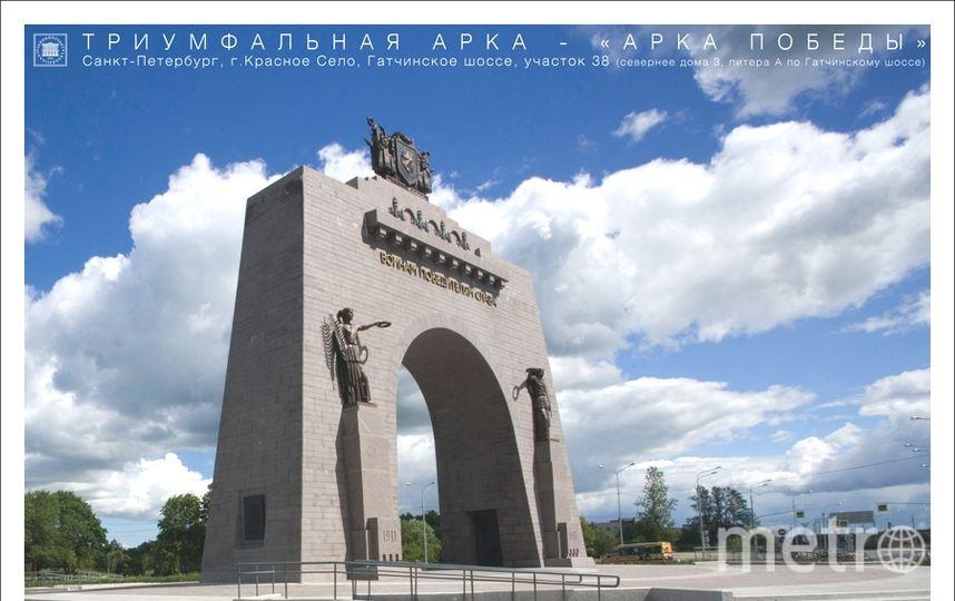 предоставлено Санкт-Петербургским союзом архитекторов России.