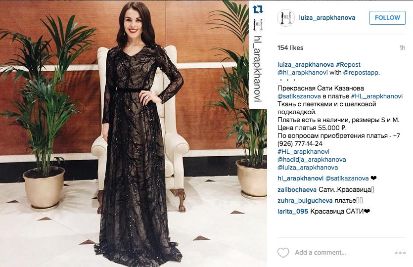 Чеченские платья инстаграм