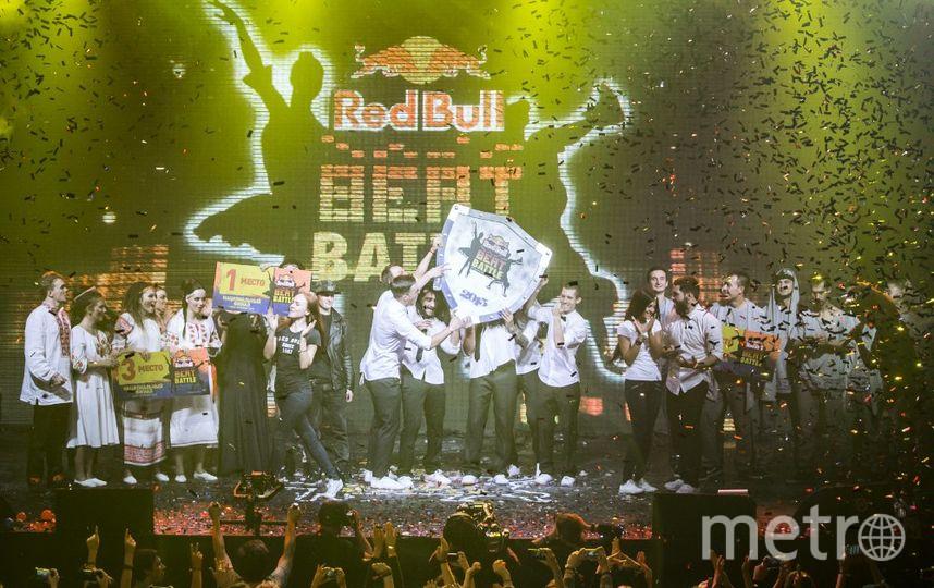 Red Bull .