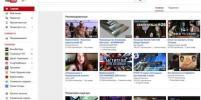 СМИ:  YouTube запустит платную подписку в октябре
