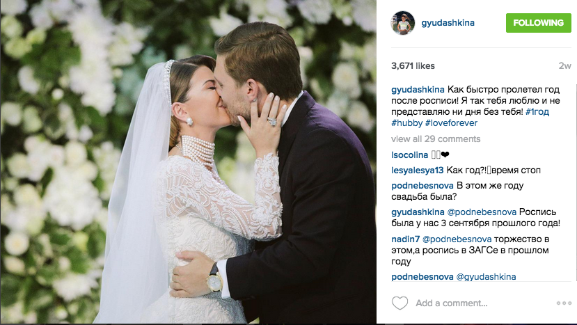 https://instagram.com/gyudashkina/.