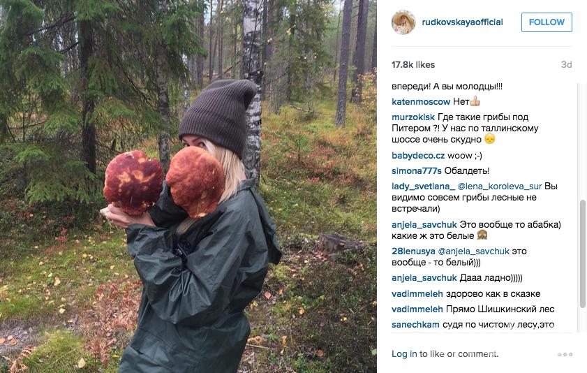 https://instagram.com/rudkovskayaofficial/.
