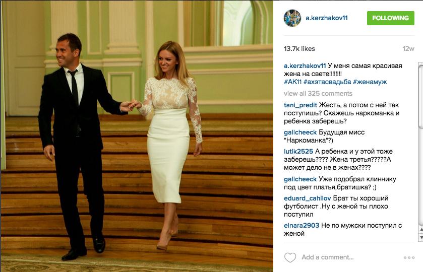 https://instagram.com/p/77WrOjRDaN/?taken-by=a.kerzhakov11.