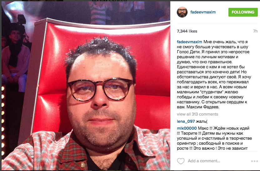 https://instagram.com/fadeevmaxim/.
