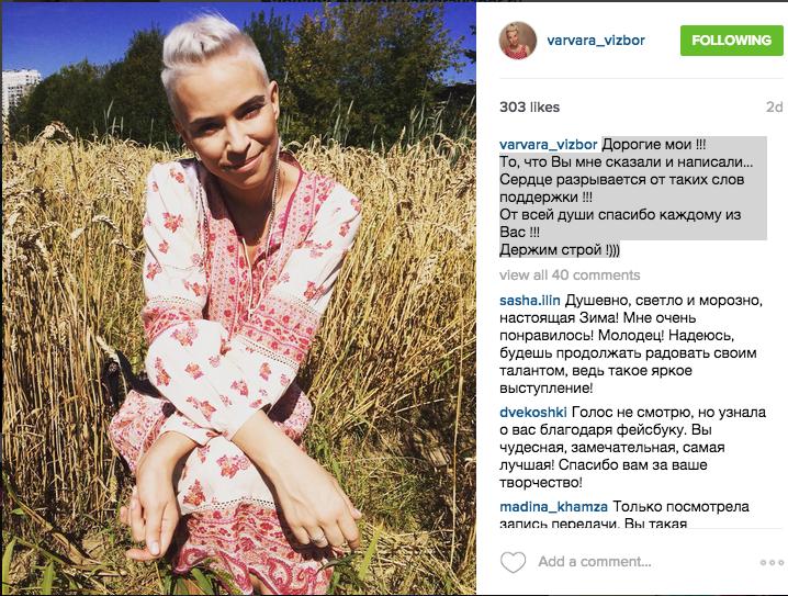 https://instagram.com/varvara_vizbor/.