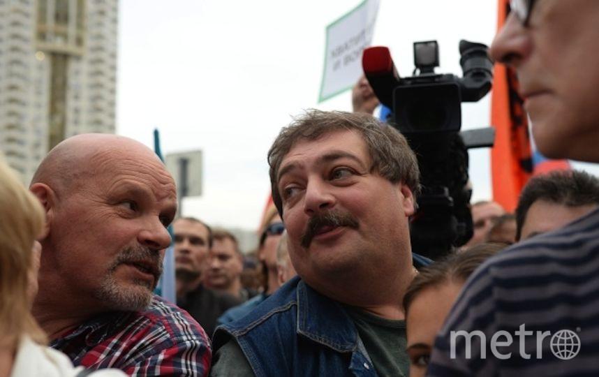 оппозиция россия в лицах собирающимся