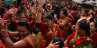 В Непале красочно отпраздновали фестиваль