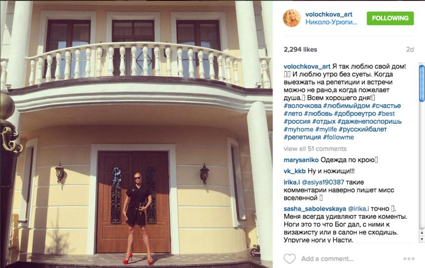 https://instagram.com/p/7tSaBRHnZE/?taken-by=volochkova_art.