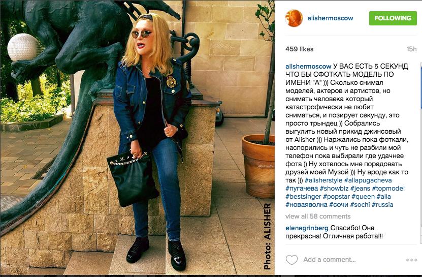 https://instagram.com/alishermoscow/.