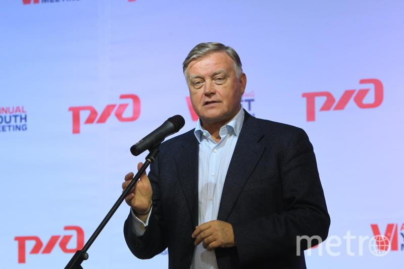 rzd.ru.
