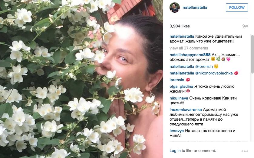 https://instagram.com/natellanatella/.