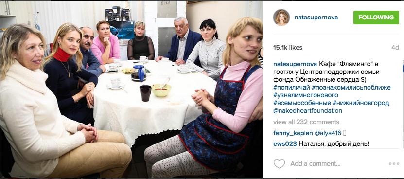 https://instagram.com/p/4WVgXfNpD8/?taken-by=natasupernova.
