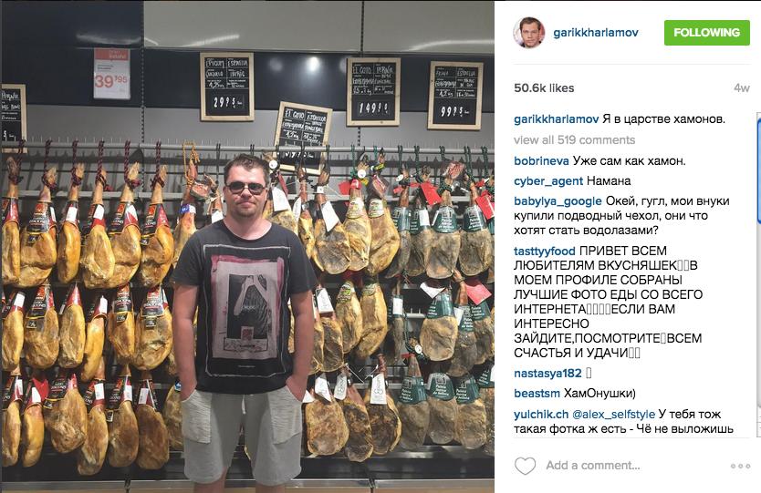 https://instagram.com/garikkharlamov.