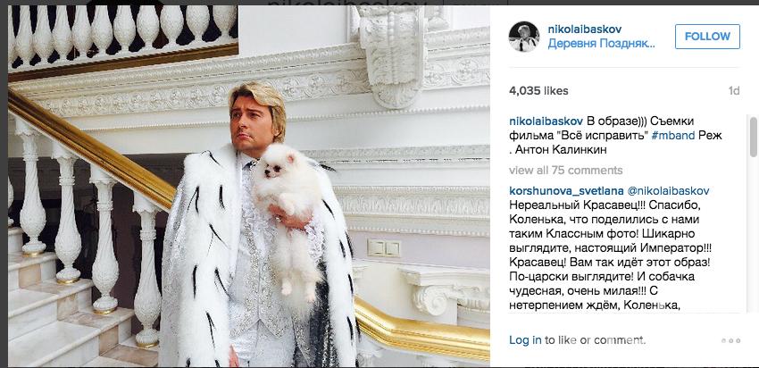 https://instagram.com/nikolaibaskov/.