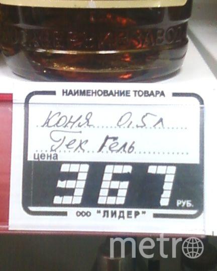 АЛЕКСАНДР.