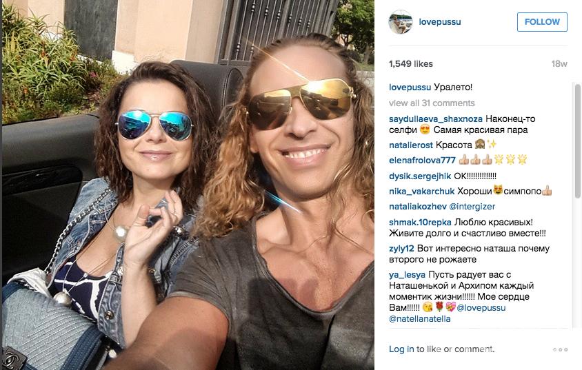 instagram.com/natellanatella/ и instagram.com/lovepussu.