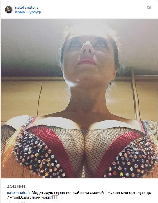 https://instagram.com/p/7WK-E7SF9c/?taken-by=natellanatella.