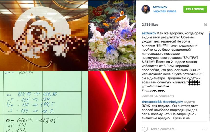 https://instagram.com/p/3w1JSFJ4YG/?taken-by=sezhukov.