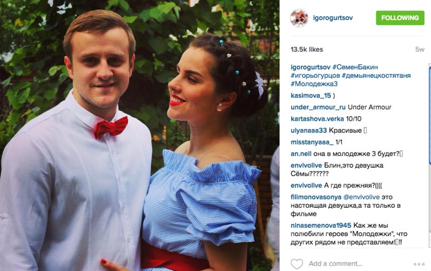 https://instagram.com/igorogurtsov/.