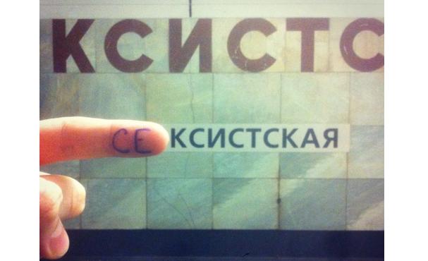 Instagram @pburanov.