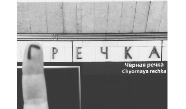 Instagram @arina_skyward.