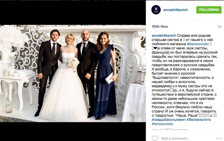 https://instagram.com/p/6uLL1oEASr/?taken-by=annakhilkevich.