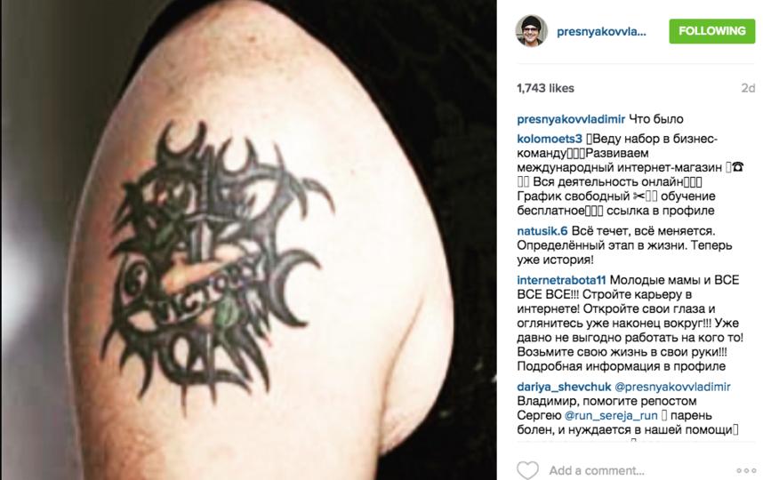 https://instagram.com/p/wrQVauu7s4/?taken-by=presnyakovvladimir.
