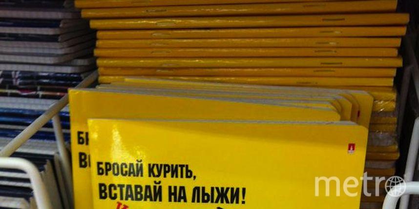 Пресс-служба Мизулиной.