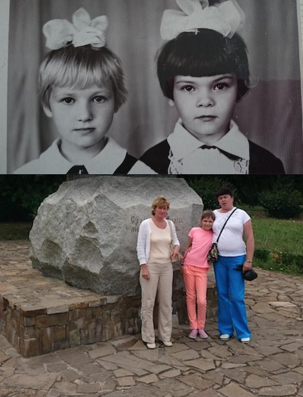 Климентова(Дьячкова) Евгения и её подруга Якимова (Ветлугина) Елена Александровна.