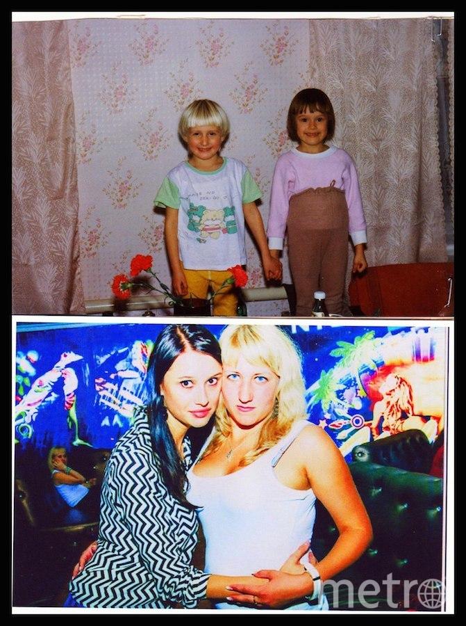 Нина и её подруга Юля.