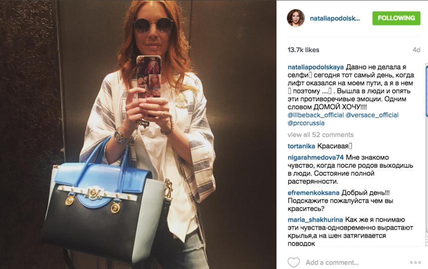 https://instagram.com/p/6wqS8KQkRW/?taken-by=nataliapodolskaya.
