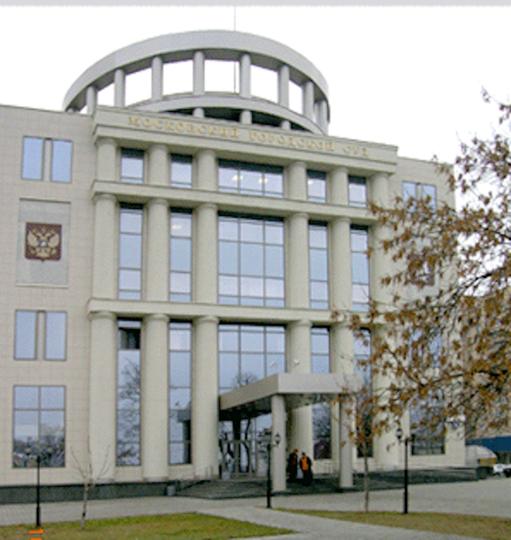 Официальный сайт Мосгорсуда http://www.mos-gorsud.ru/sud/.