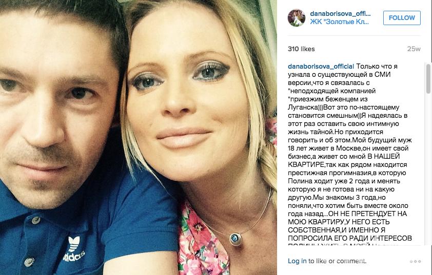 https://instagram.com/danaborisova_official/.