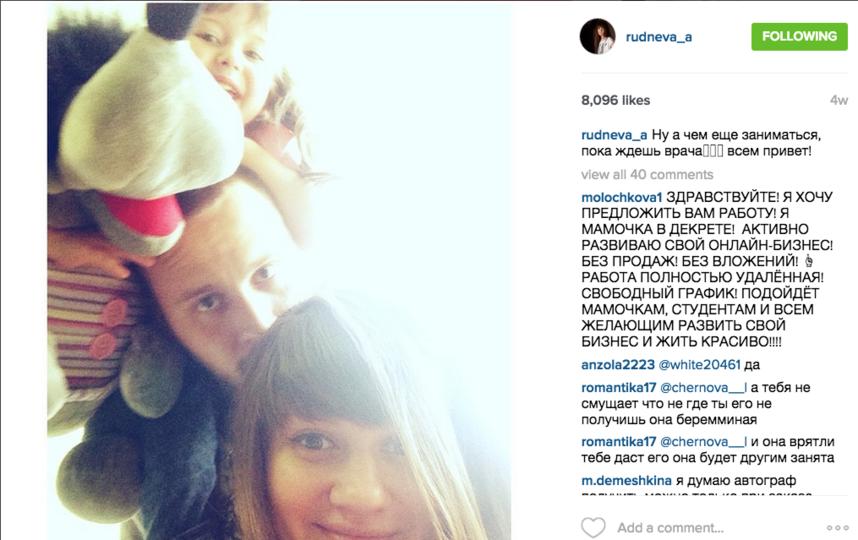https://instagram.com/p/6frefVIokG/?taken-by=rudneva_a.