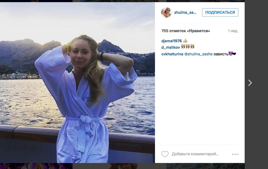 Instagram Александры Жулиной.