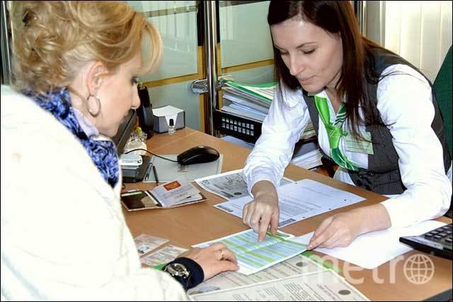 sberbank.ru.