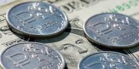 Биржевые курсы доллара и евро обновили максимумы с февраля