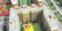 ГК ЦДС объявляет финальные скидки на квартиры