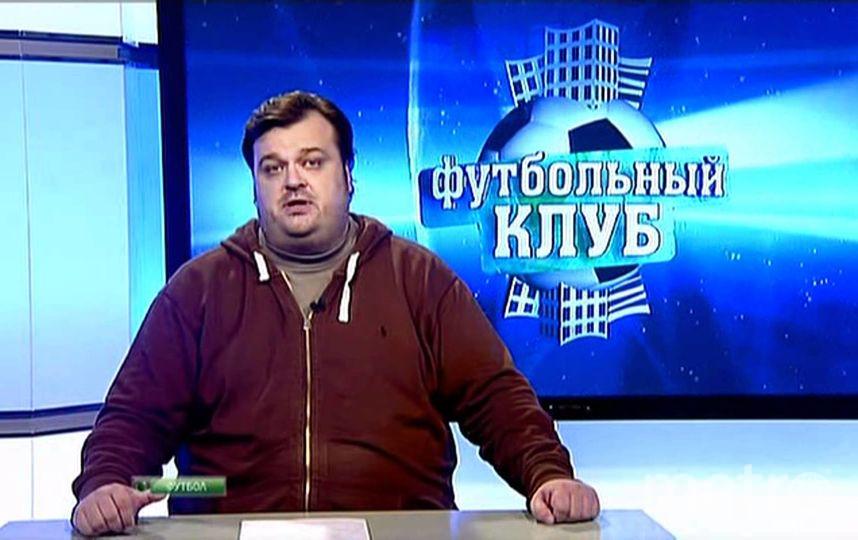 """Кадр эфира """"НТВ-Плюс""""."""
