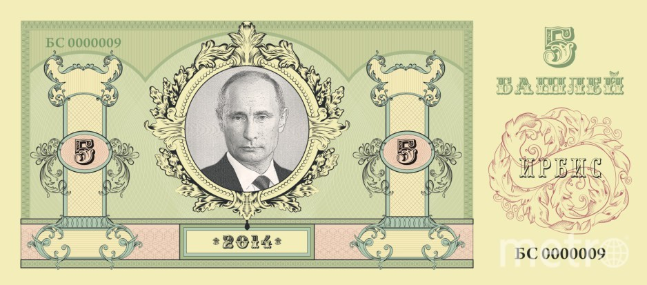 http://kazaki-irbis.ru.