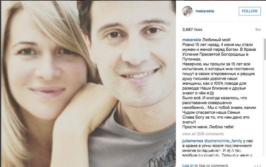 https://instagram.com/makarskie/.