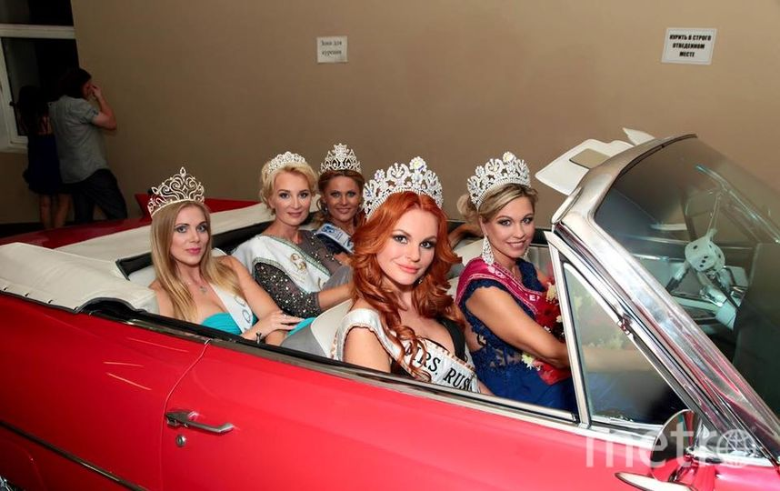 https://www.facebook.com/mrsmoscow.mrsrussia?fref=photo.