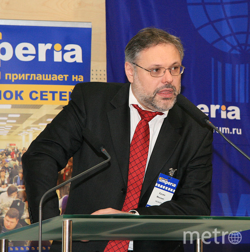 Wikipedia/ Sergey-shmakov.