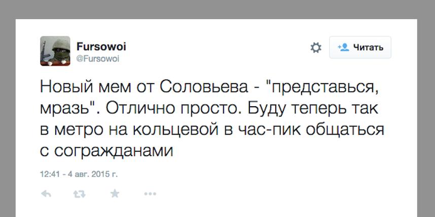https://twitter.com/Fursowoi/status/628500949875752961.