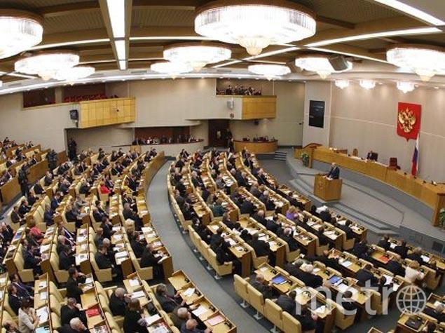 http://www.duma.gov.ru/.
