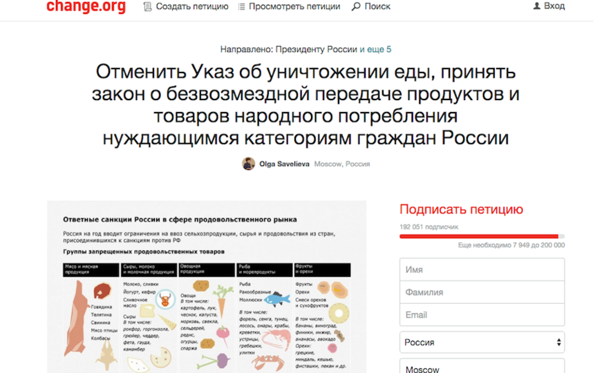 change.org.