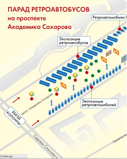 mosgortrans.ru.