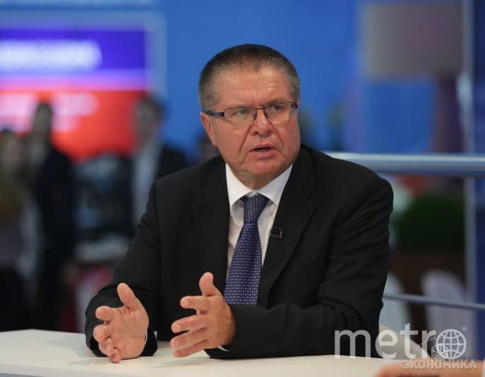 http://economy.gov.ru.
